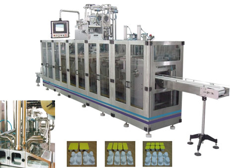 Form fill seal machines for customised cups BT